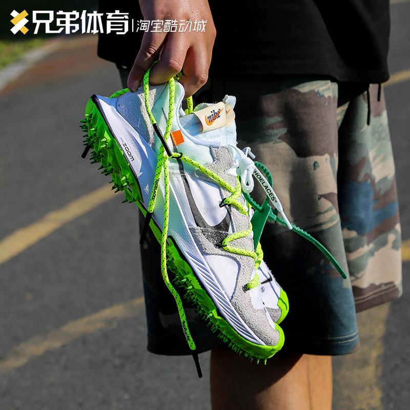兄弟体育 Nike Terra Kiger 5 x OFF-WHITE OW联名跑鞋CD8179-001