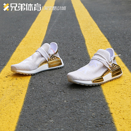 兄弟体育 Adidas Pharrell NMD HU Happy 中国限定 快乐 F99762