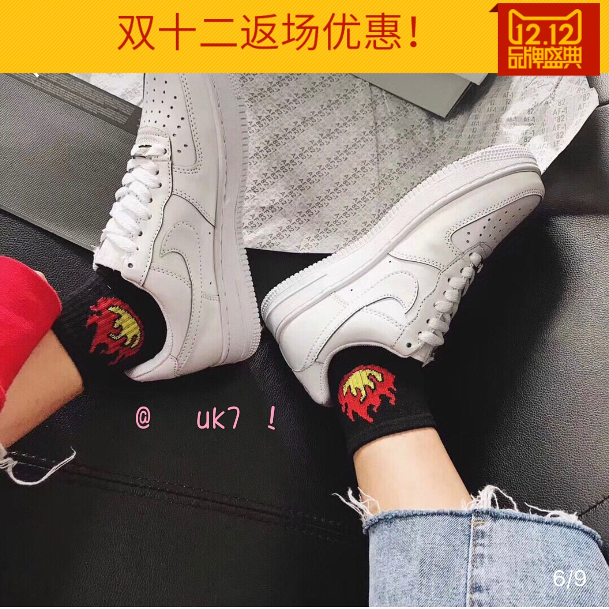 Nike/耐克Air Force AF1 GS LOW空军一号低帮中邦全白男女款板鞋