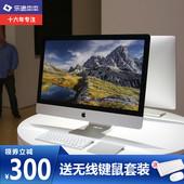 Apple苹果一体机电脑21.5 imac27英寸超薄设计游戏家用办公台式机
