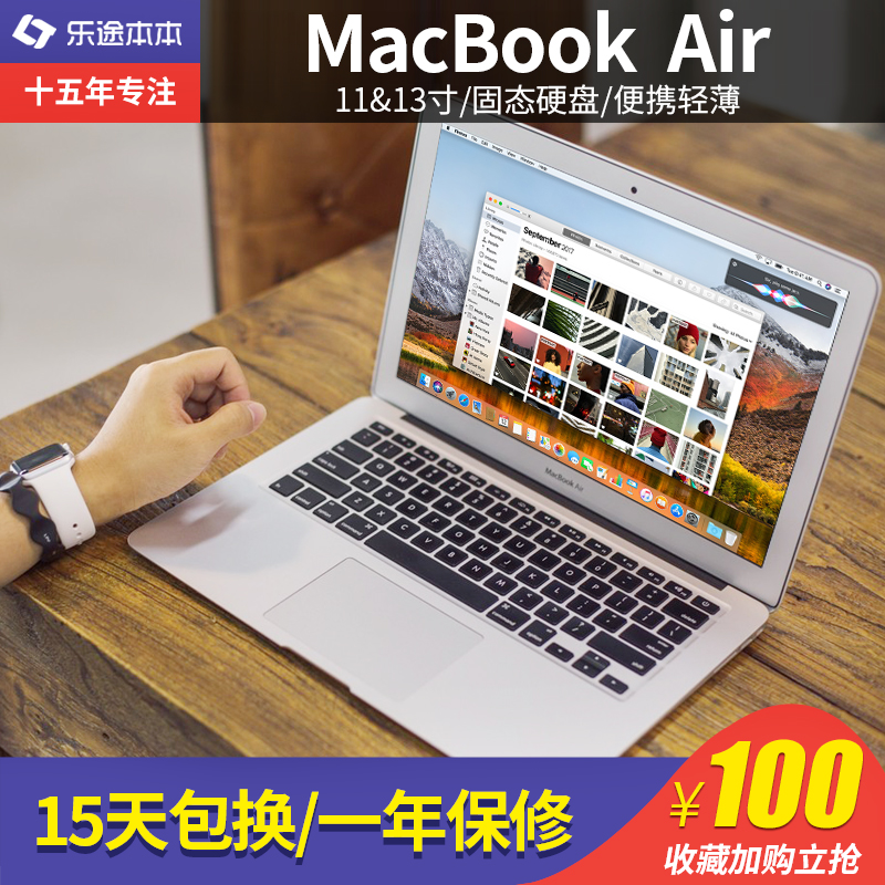 Apple/�O果 MacBook Air MMGF2CH/A �p薄便�y�W生超薄�P�本��X