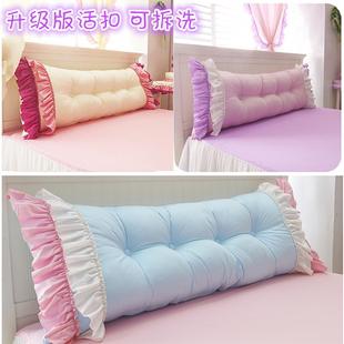 韓版牀頭靠墊軟包大靠背全棉公主雙人長靠枕抱枕含芯可拆洗