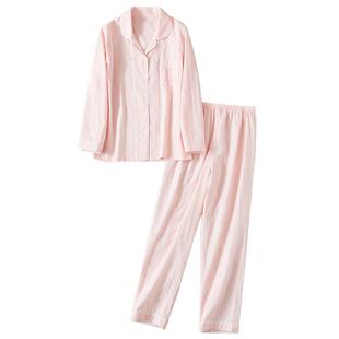 情侶睡衣女士春秋款純棉紗布長袖家居服男士棉綢薄款韓版夏季套裝