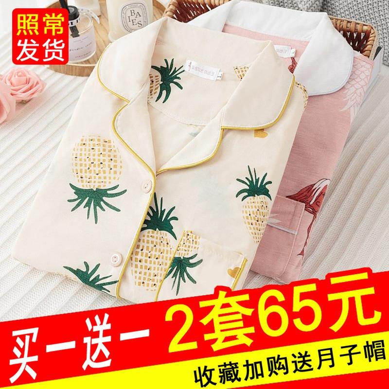 秋冬季纯棉产后喂奶哺乳衣睡衣