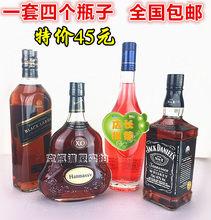 Бутылки / Спиртные напитки > Китайские бутыли.