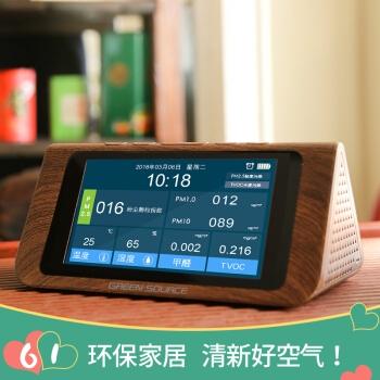 [绿之源环保家居店甲醛检测仪]绿之源24H大屏空气质量检测仪器监测月销量10件仅售598元