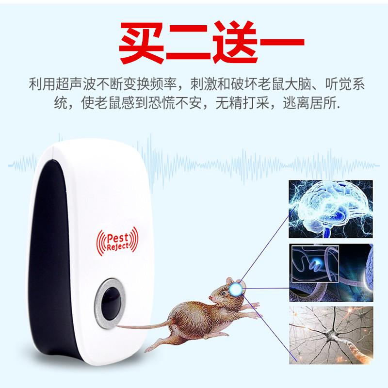超声波驱蚊器驱苍蝇老鼠杀蟑螂灭蚂蚁电子灭虫蚊子器驱虫家用餐厅