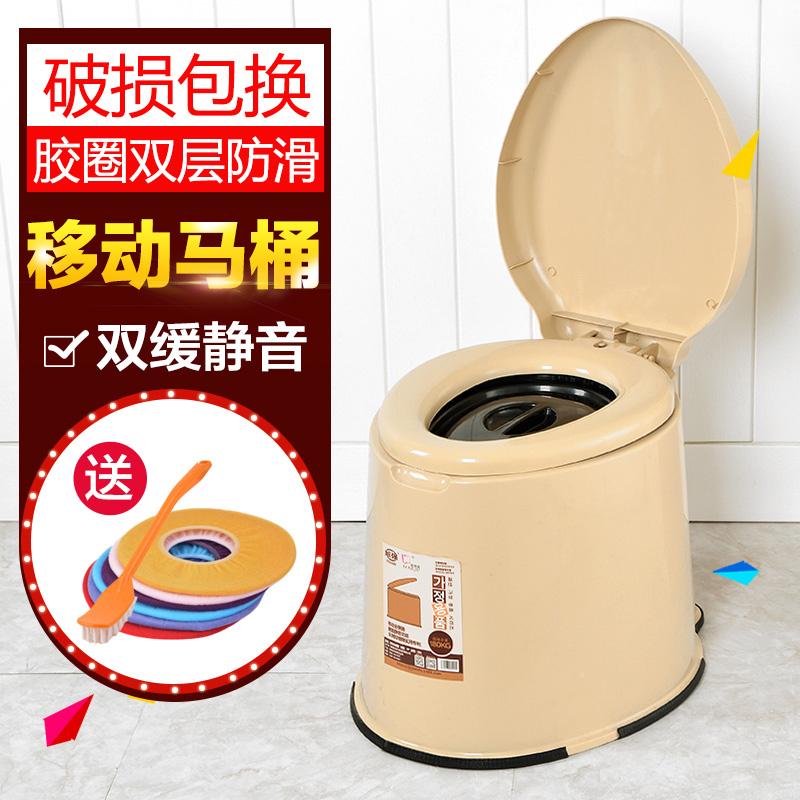 Мобильный туалет старики беременная женщина туалет портативный мелкий стул легко для взрослых туалет мобильный туалет бесплатная доставка