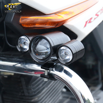 Motorcycle Big light bulb ultra bright Angel front lamp electric laser cannon off-road retrofit external explosion shines lamp