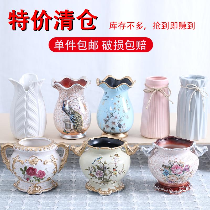 花瓶摆件 客厅插花 落地陶瓷透明玻璃干花装饰摆件小清新北欧陶瓷