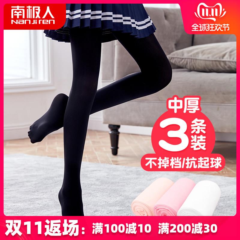 儿童连裤袜春秋加厚加绒秋冬女童舞蹈袜专用袜子宝宝打底白色丝袜