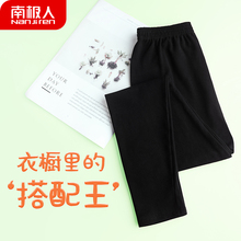 Girls' leggings, spring and autumn thin style, all over the world, children's dance pants, black leggings, pants, pure cotton