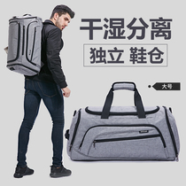 原创设计牛皮疯马皮复古欧美潮男大号出差旅行包斜挎手提包zeemoo
