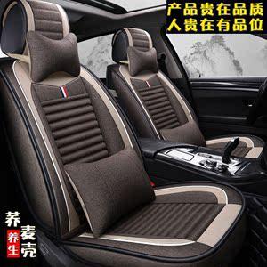 汽车座套冬季亚麻荞麦专用座椅套四季通用座垫新款全包围布艺坐垫