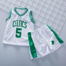 夏季儿童篮球服运动休闲套装2020NBA宝宝男童跑步宽松背心两件套