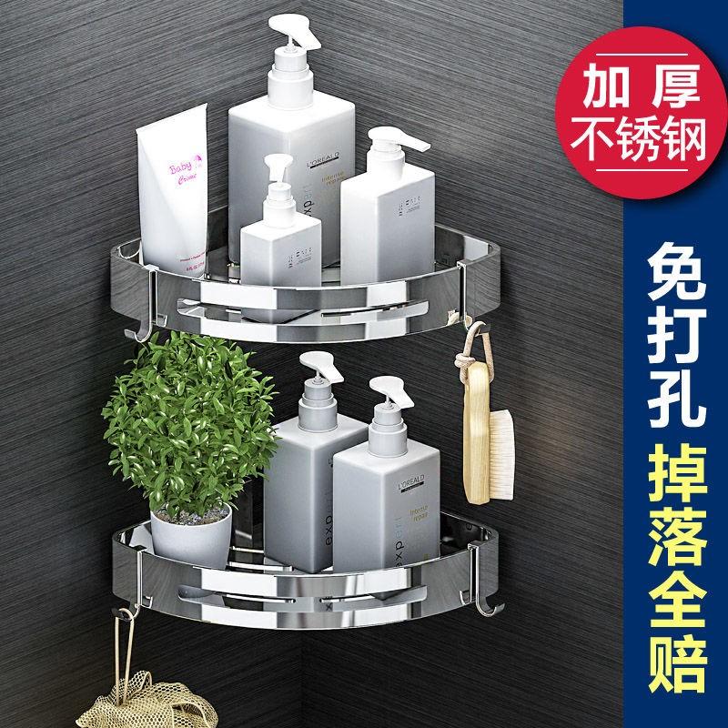 中國代購 中國批發-ibuy99 厕所用品 卫生间置物架壁挂式厕所洗手间用品大全浴室收纳架免打孔三角架子