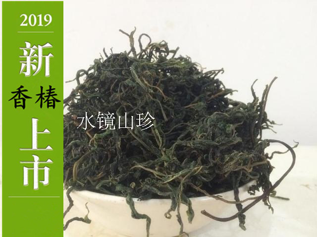 Fresh wild dried Chinese toon sprout farm produced dried Chinese toon sprout dried vegetable 250g package