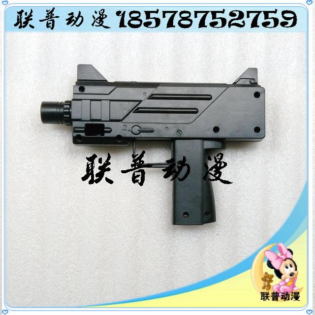 Игровые автоматы с пистолетами Артикул 531081285565