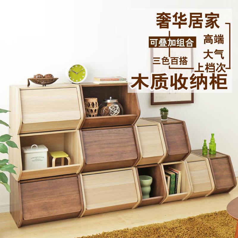 愛麗思IRIS木質收納櫃實木整理儲物櫃抽屜式床頭櫃書柜子愛麗絲