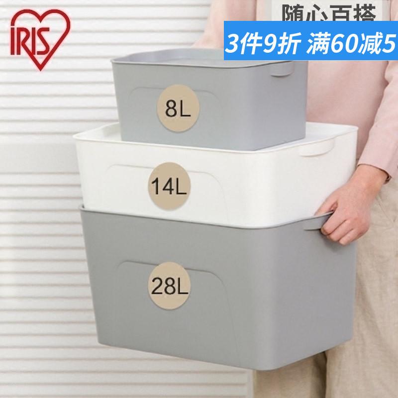 愛麗思IRIS加厚收納箱大號衣櫃儲物盒有蓋整理箱衣物塑料收納盒