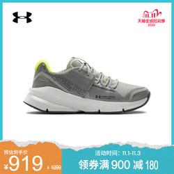 安德玛官方UA Forge RC RFLCT LOGOS男女运动休闲鞋3022968