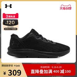 安德玛官方UA Shadow女子运动跑步鞋3024142