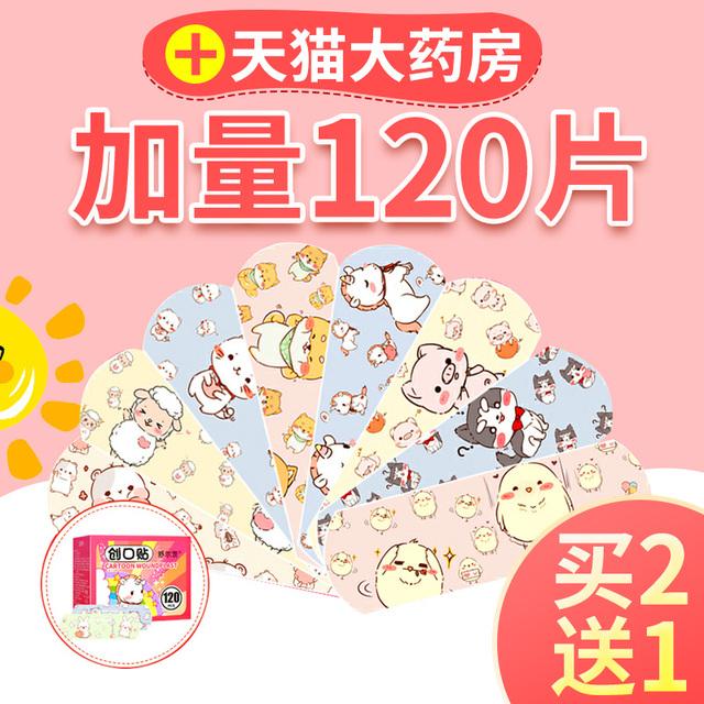 卡通创可贴透气可爱防水少女心小清新韩版儿童用伤口ok绷创口贴CT