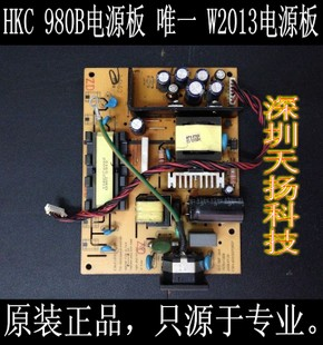 Original HKC S988A S2019 modern Z191 Z228HW power board power board 7575 1009