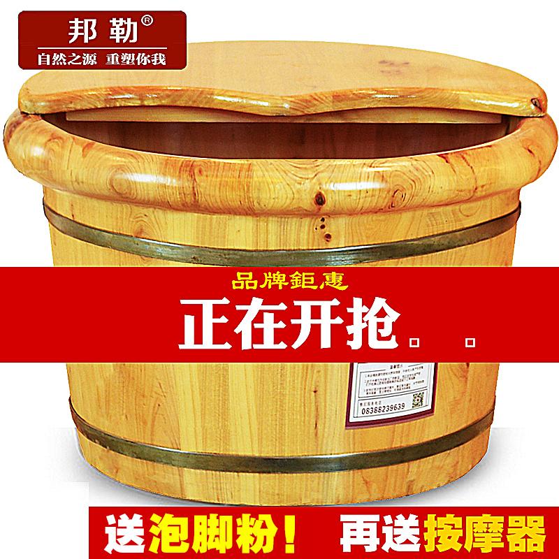 加厚香柏木泡脚桶洗脚盆深实木桶足浴桶成人家用能量养生按摩足疗