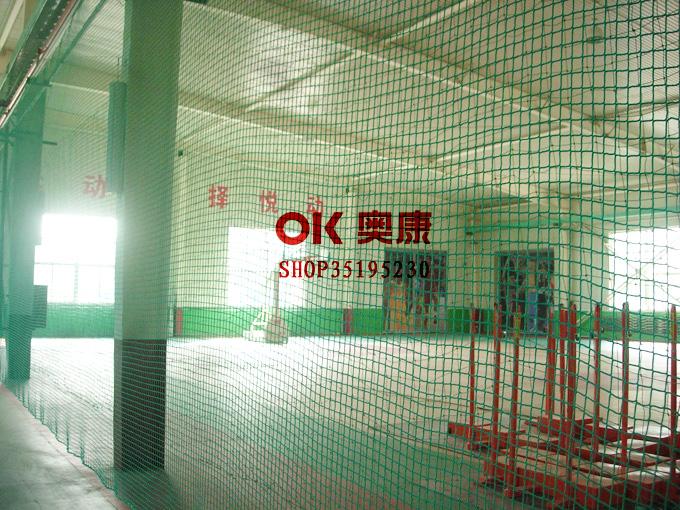 Баскетбол / футбол / теннис суд сайт изоляция чистый блок чистый / в соответствии с вы удельный спецификация требования, изложенные система