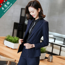 Striped suit suit women's fashion Korean style work clothes women's autumn and winter high-end professional suit large and small suit