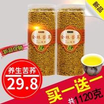 红豆薏米芡实茶赤小豆薏仁茶苦荞大麦茶叶非水果花茶男女