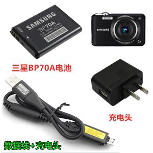 三星PL20 PL80 PL100 ES70 ES73数码相机BP70A数据线+电池+充电器
