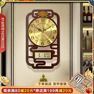 客厅静音创意艺术纤维木石英钟新中式 万年历挂钟中国风时钟表家用
