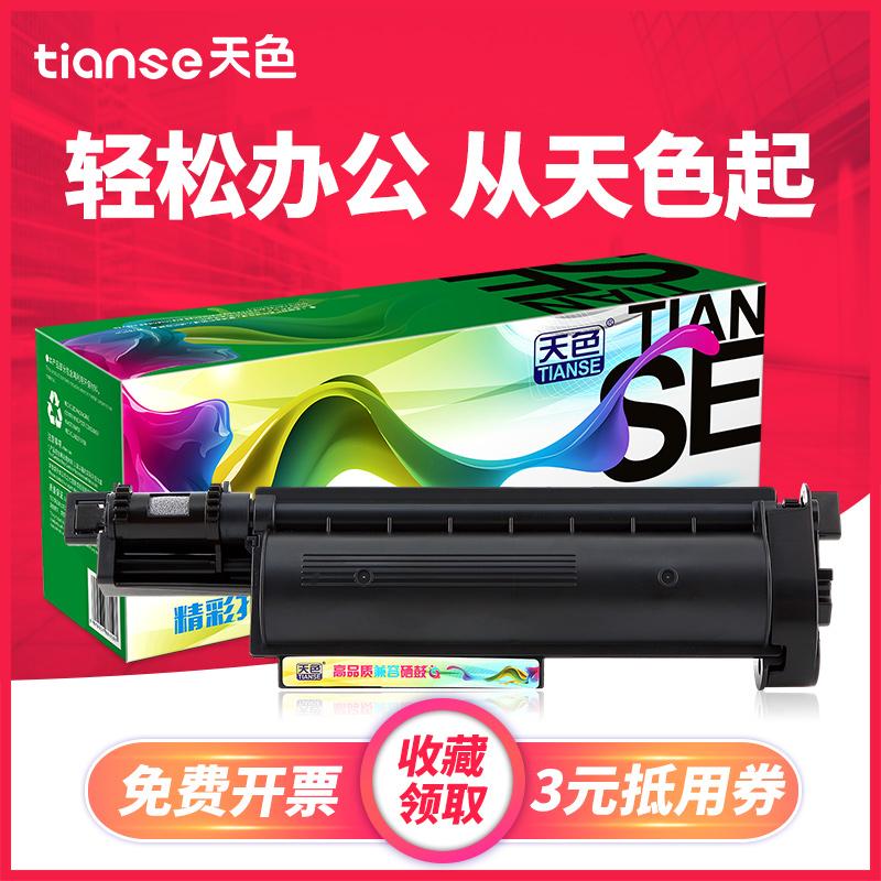 天色适用兄弟TN-B020粉盒DCP-B7530DN硒鼓HL-B7500D B7700 B2000D粉仓B2050dn粉盒MFC-B7720DN激光打印机墨盒