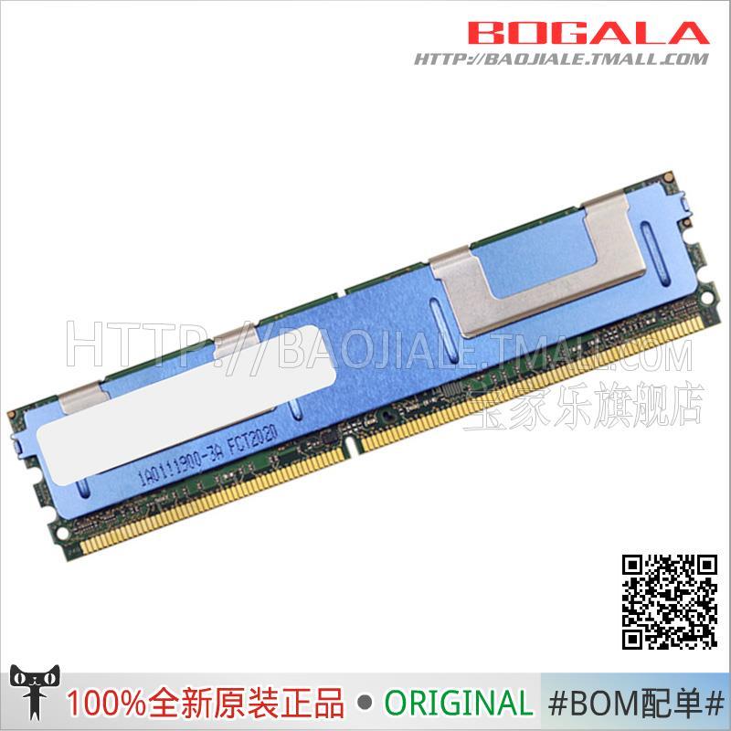 MT36HTF51272FDZ-667HZN8ES《MODULE DDR2 SDRAM 4GB 240FBDIMM》