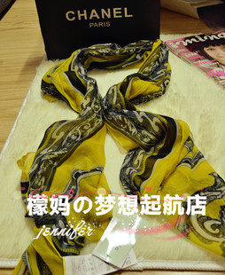 Exports fluorescent color scarves scarves scarves national scarf geometry Bohemia