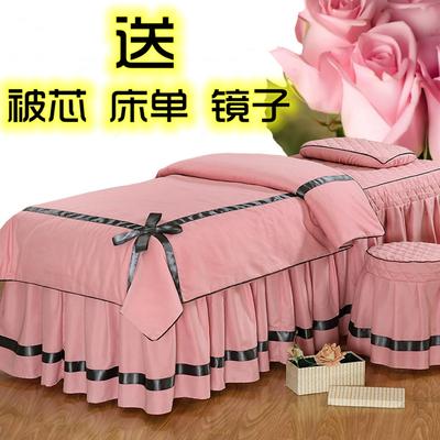 美容床罩四件套美体养生按摩院欧式高档简约纯色被套定制订做包邮
