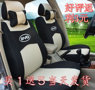 Buy one get 5 explosion models BYD F3 f0 F3R seat cover seat cover thick sandwich special car seat cover