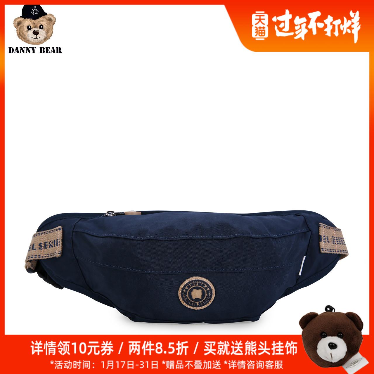 丹尼熊新品腰包多功能斜挎包男女 轻便户外休闲运动风DMDB9118003
