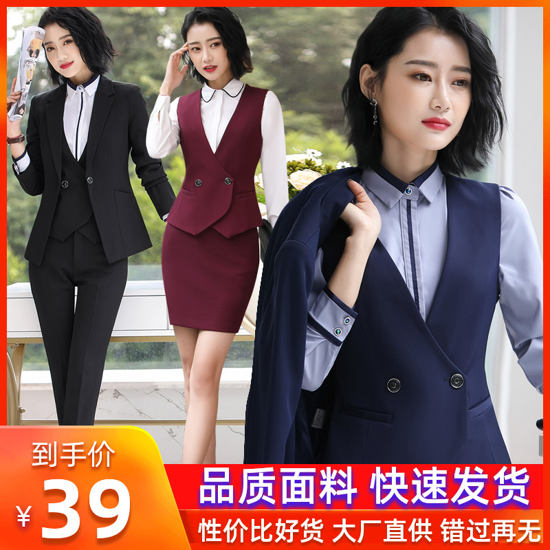 Waistcoat women's spring and autumn 2020 black fashion suit, jacket, vest, all kinds of professional waistband