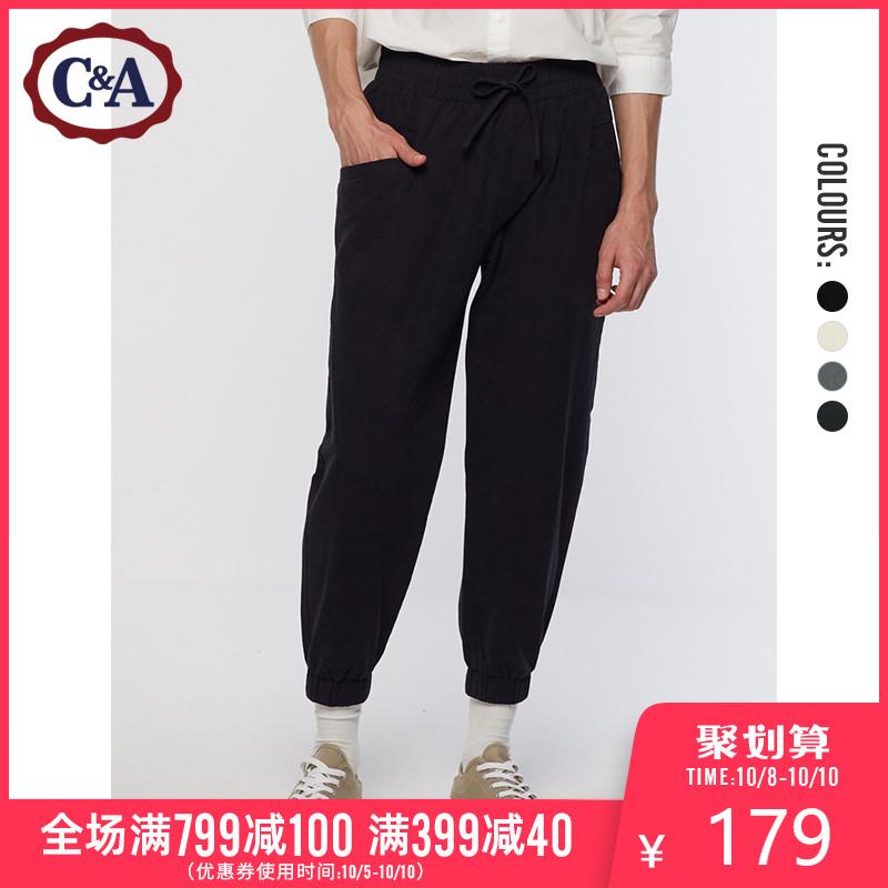 (用1元券)c&a抽绳松紧腰宽松束脚男九分裤