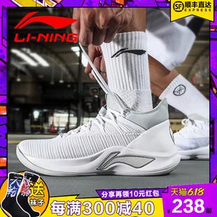 女 透气篮球鞋 运动鞋 李宁闪击5低帮夏季 男韦德之道7音速6全城8男鞋