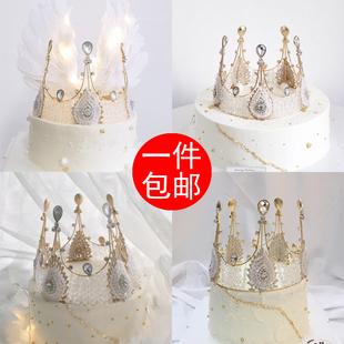 珍珠皇冠蛋糕摆件公主头饰天鹅女王网红小皇冠烘焙生日蛋糕插件