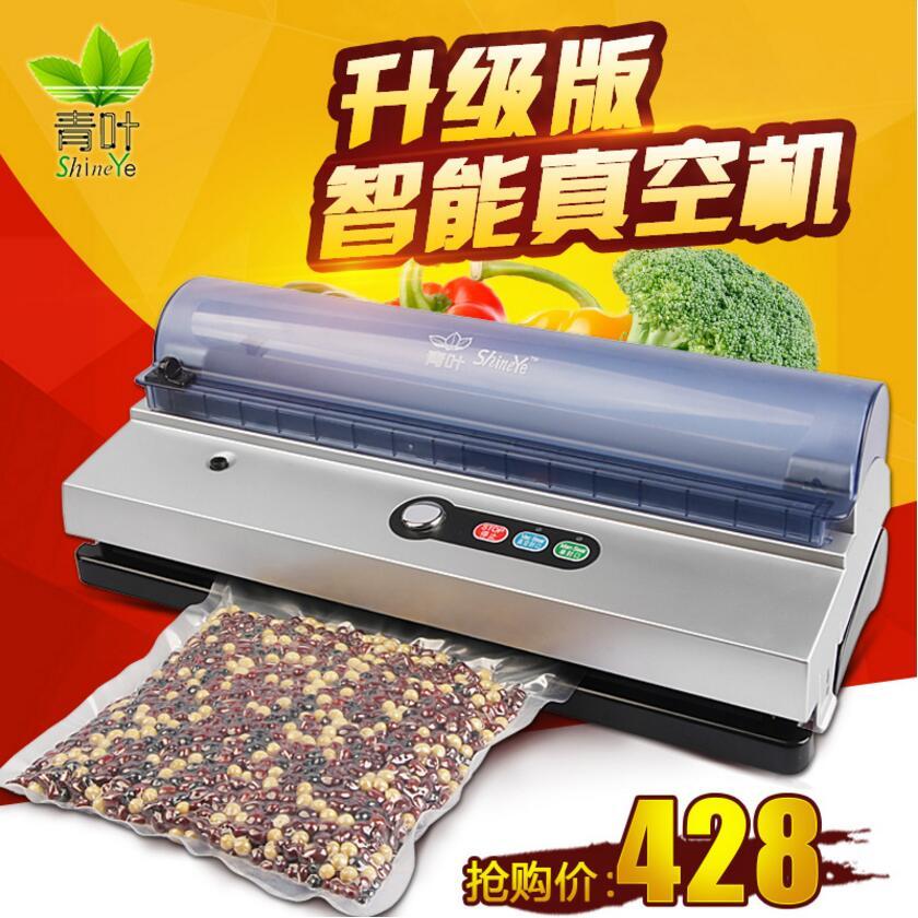 Aoba DZ-320 полностью автоматическая Сухой и влажный мелкий промышленный вакуумный вакуум пакет Установленная