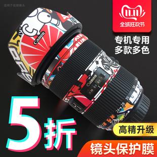 适用于佳能24-70 24-105 16-35 70-200相机镜头保护贴膜贴纸胶带