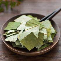 6包包邮荷叶茶天然干荷叶微山湖纯荷叶片可做袋泡代用茶花草茶