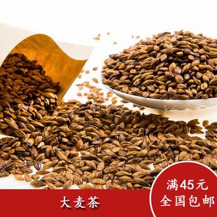 袋装200g原味烘焙袋泡茶散装日本进口品质韩国风味大麦茶