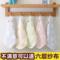 3条装 婴儿口水巾纯棉六层纱布小毛巾新生儿洗脸方巾口水巾手绢巾