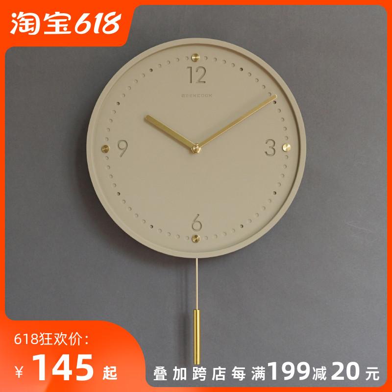 Часы на стену Артикул 602703551949